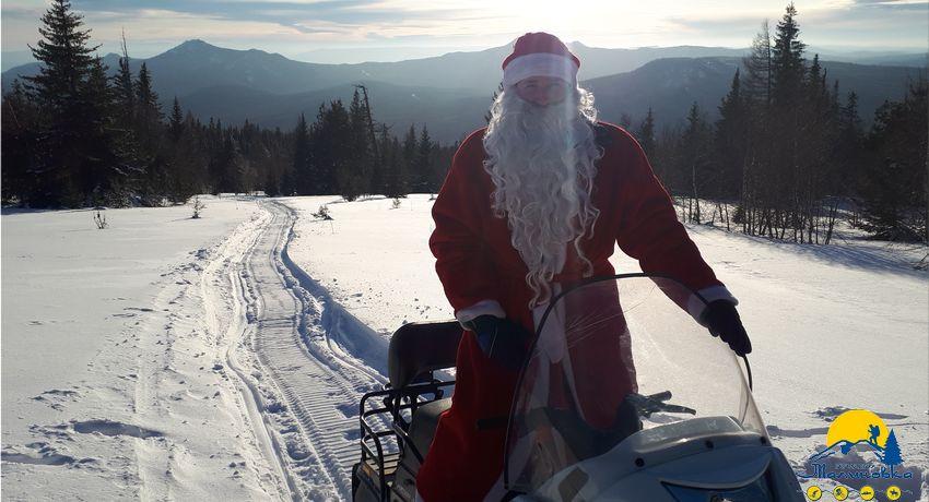 Дед Мороз уже в пути!